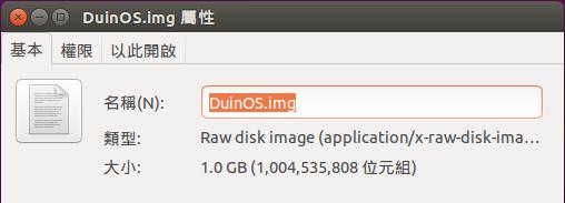 DuinOS Installation – Linux | 86Duino